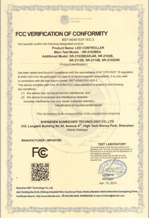 FCC Certification Testing - Compliance Testing