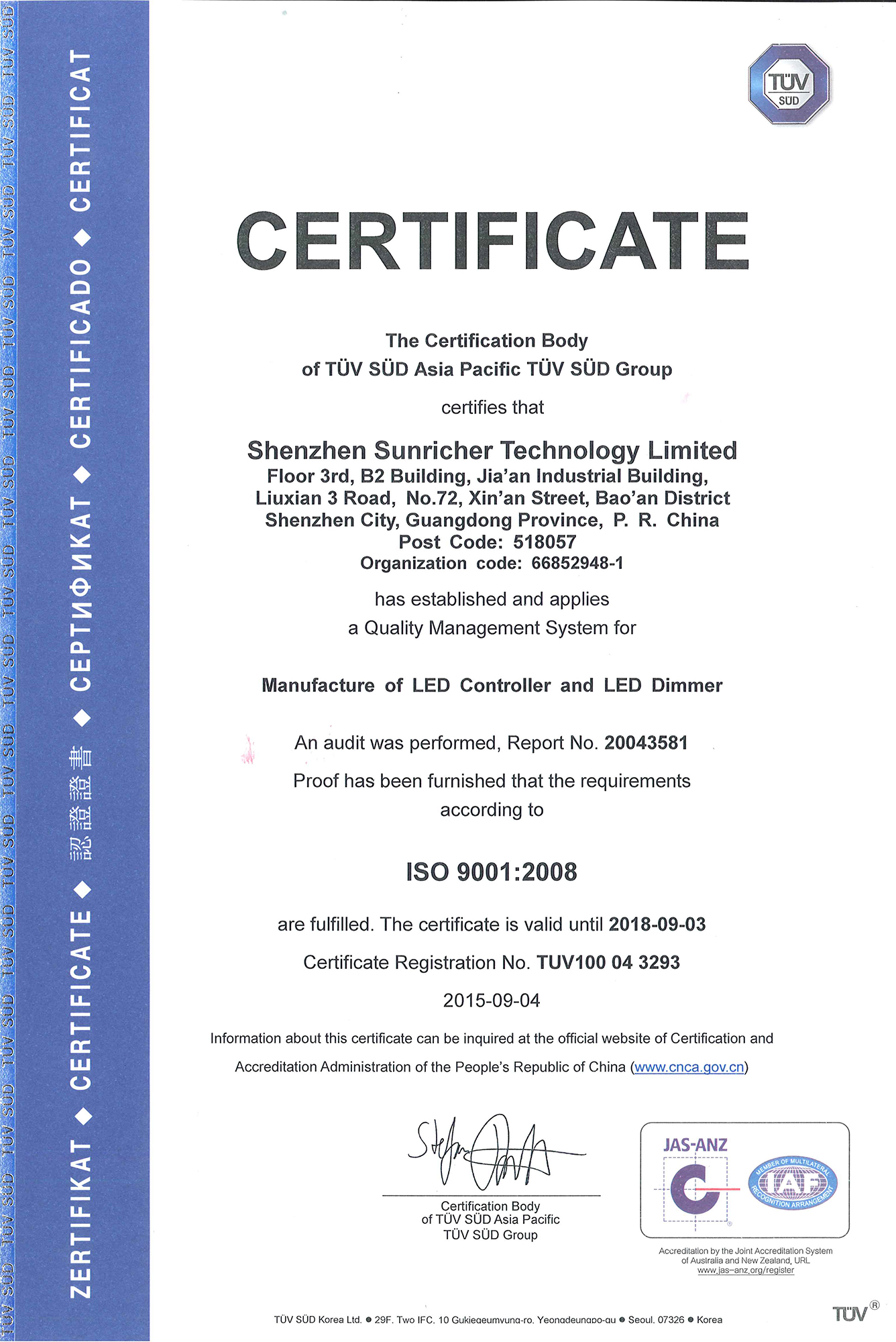 Certification & Patents