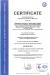 news - Sunricher Completed ISO 9001:2015 Certification